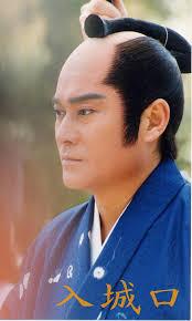 Kamigata (Hairstyle)