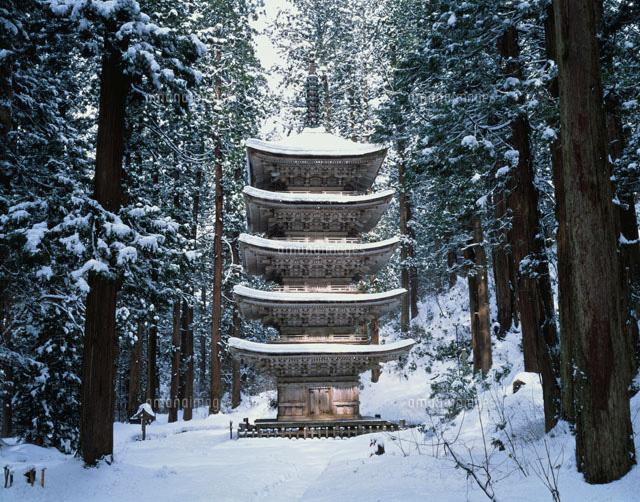 Gojyu-no-to,Buddhist temple