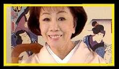 Nihon Buyō (Japanese Dance)
