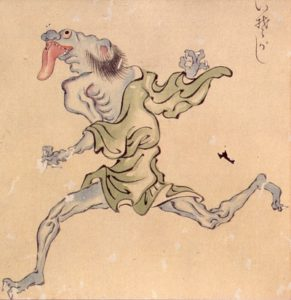 Yōkai (ghost)