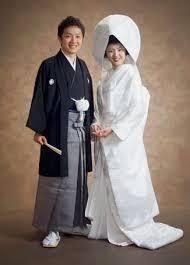Kekkon (Marriage)