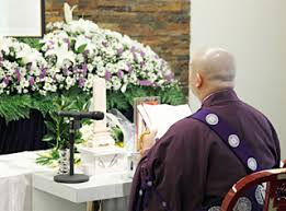 Sōshiki, Funeral