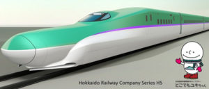 Shinkansen (Bullet Train),Maglev
