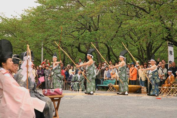 Horseback Archery, Samurai
