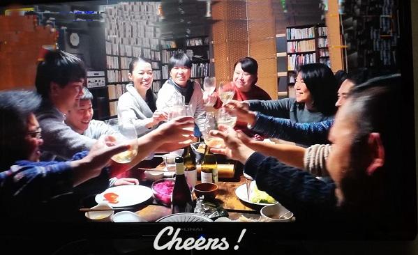 vacation rentals/private lodging, Nagano Prefecture