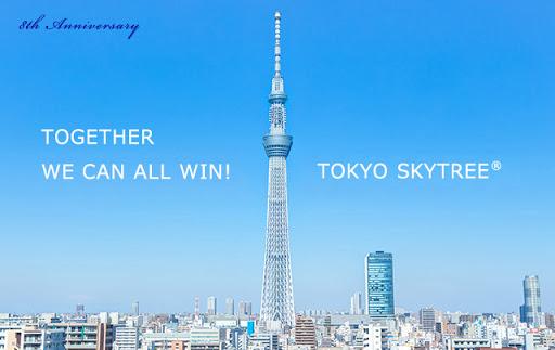 Skytree,Worldtallesttower