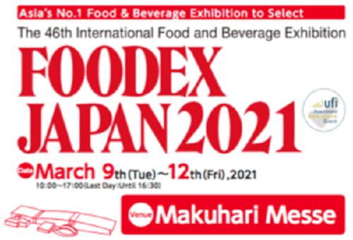 FOODEX JAPAN 2021