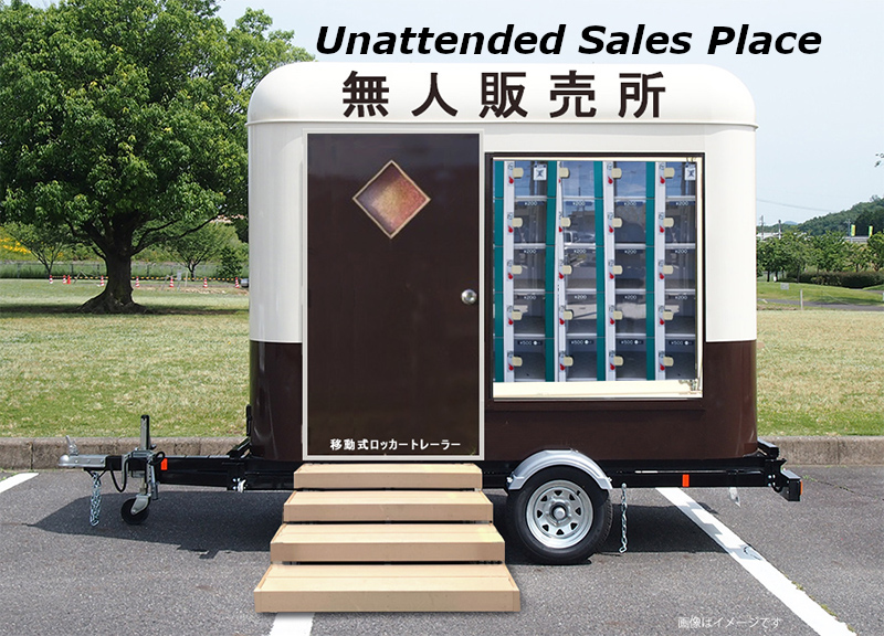 unattended sales stand