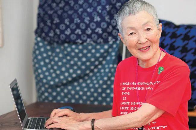 oldest programmer